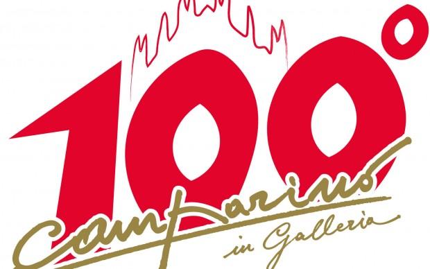 Ugo Nespolo, logo 100 anni Camparino in Galleria, Milano