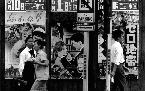 Les Liaisons Dangereuses, Tokyo, Japon, 1961 © William Klein, Courtesy Galerie Polka