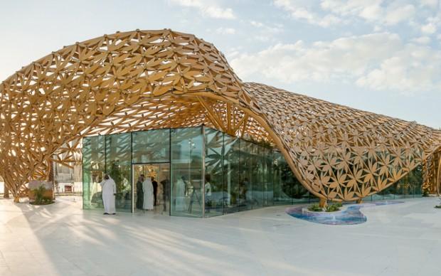 butterfly pavilion 3deluxe emirati arabi