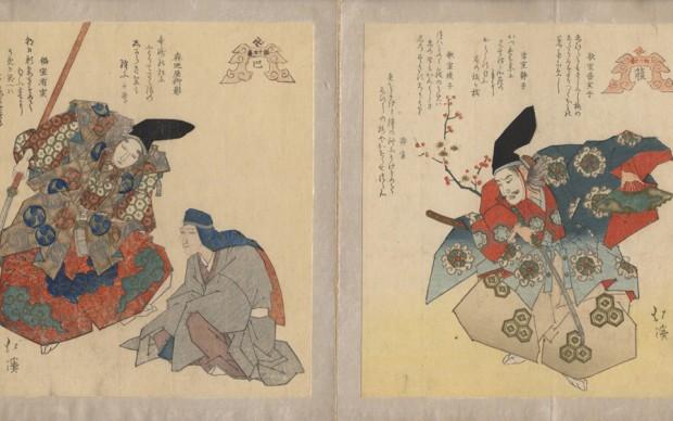 15 surimono, xilografie giapponesi (1830) con scene dal teatro Nō, di Totoya Hokkei (Lella e Gianni Morra. Stampe e libri giapponesi)