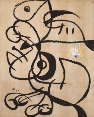 Joan Miró, Two Birds of Pray, 29 May 1973 (Deux oiseaux de proie, 29 mai 1973), Fundació Joan Miró, Barcelona. Gift of Pilar Juncosa de Miró © Successió Miró / VG Bild-Kunst, Bonn 2016