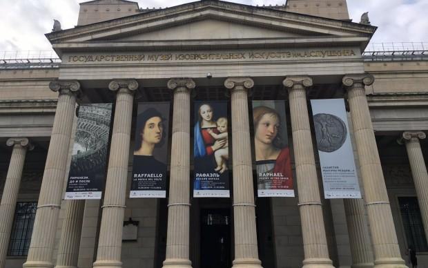 Raffaello-a-Mosca mostra museo puskin