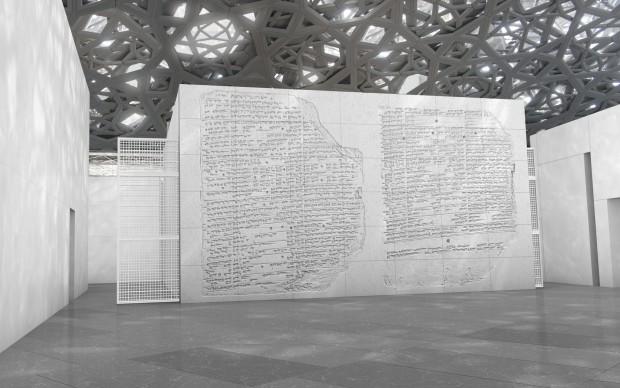 Jenny Holzer rendering installazione Louvre Abu Dhabi