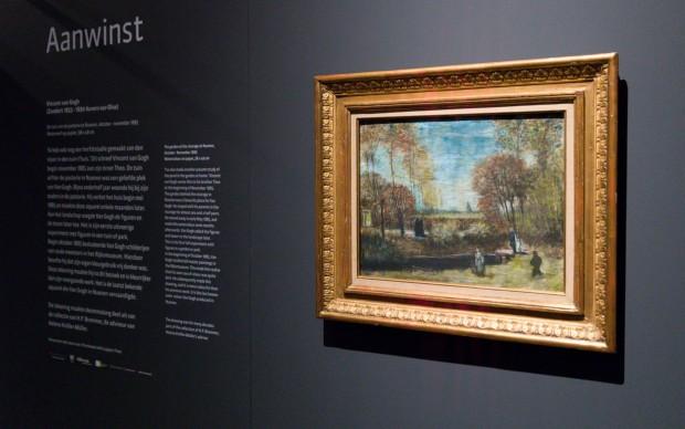 Vincent Van Gogh, Il giardino della canonica a Nuenen, acquerello, Noordbrabants Museum
