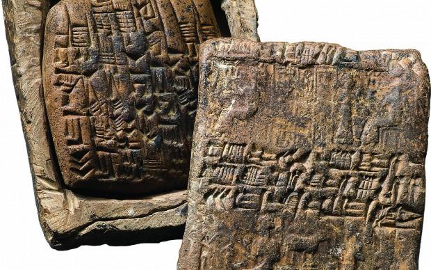 Tavoletta con busta Busta d'argilla con tavoletta racchiusa all'interno. La busta contiene un promemoria relativo ad un quantitativo di rame raffinato, certificato da più individui, di cui è altresì fornito il patronimico. Provenienza Kanesh Paleo-assira (XIX sec. a.C.) Argilla 5,1 x 6 x 2,9 cm Venezia Collezione Ligabue