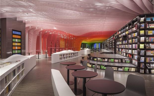 Wutopia Lab, Metal Rainbow - Zhongshu Bookstore, Suzhou, Cina, 2016-17