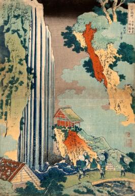 Katsushika Hokusai, La cascata di Onō lungo la strada Kiso,  1830-1832 circa, Kawasaki Isago no Sato Museum