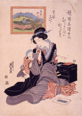 Keisai Eisen, Yamashita in Shitaya e Kōriyama in Ōshū dalla serie Paragoni di luoghi famosi nelle province, 1818-1830 circa, Chiba City Museum of Art