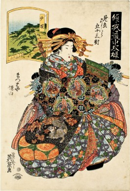 Keisai Eisen, Totsuka: Masuyama di Matsubaya dalla serie: Gioco del Tōkaidō con cortigiane: Cinquantatré coppie a Yoshiwara, 1825, Chiba City Museum of Art
