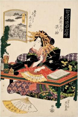 Keisai Eisen, Hisaka: Michisode di Owariya dalla serie: Gioco del Tōkaidō con cortigiane: Cinquantatré coppie a Yoshiwara, 1825, Chiba City Museum of Art