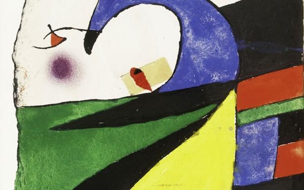 Joan Miró Maqueta para Gaudí X / Maquette for Gaudí X , 1975 [ca] Gouache, ink, pencil, pastel and collage on paper, 30,2x25,2 cm © Successió Miró by SIAE 2017 Archive Fundació Pilar i Joan Miró a Mallorca Foto: Joan Ramón Bonet & David Bonet