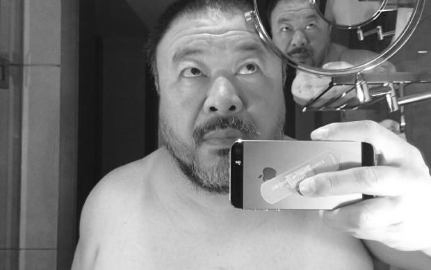 Ai Weiwei Mirror mostra fotografia Antwerp