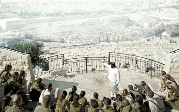 Francesco Jodice, Jerusalem, R31, dalla serie What We Want, 2010