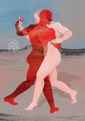 Sara Stefanini, Hai mutato il mio lamento in danza - I colori del sacro. IL CORPO. Nona rassegna internazionale di illustrazione, 2018