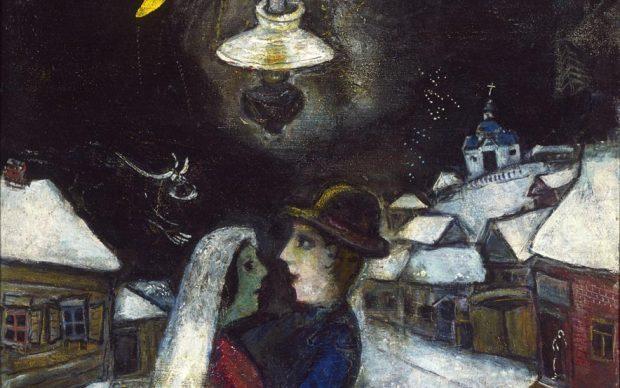 Marc Chagall Nella notte, 1943 olio su tela, 47 x 52.4 cm Philadelphia Museum of Art, Collezione Louis E. Stern, 1963