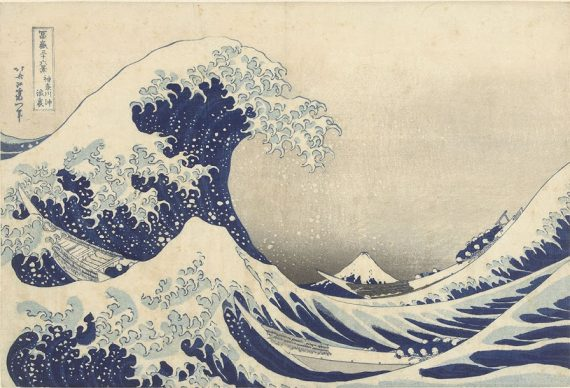 Katsushika Hokusai, Under the Wave of Kanagawa, 1829-1833, Rijksmuseum, Amsterdam