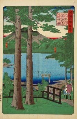 Utagawa Hiroshige II, Lake Chūzenji in Shimotsuke Province, 1859-1861, Nationaal Museum voor Wereldculturen, Leiden