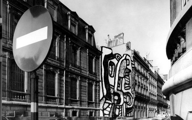 Jean Dubuffet, Elément bleu XI, maquette pour un petit hôtel particulier, photomontage, 1967 © Fondation Dubuffet _ProLitteris