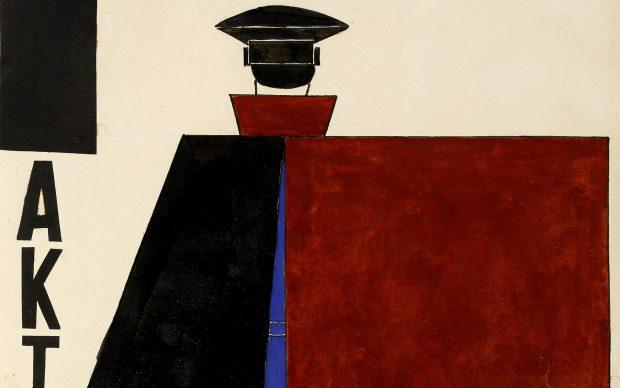 Aleksandr Rodchenko (Russian, 1891–1956). Have Sun at Night! (Daite solntse noch'iun). 1923. Gouache, ink, and pencil on gelatin silver print, 4 3/8 × 11 3/16″ (11.1 × 28.4 cm). The Museum of Modern Art, New York. The Merrill C. Berman Collection