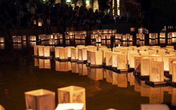 il sole di hiroshima lanterne galleggianti bologna