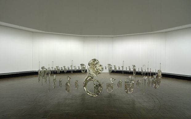 Cornelia Parker, Perpetual Canon, 2004. Image courtesy the artist and Frith Street Gallery, London