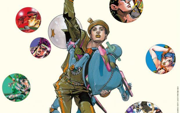 Jojo Ripples of Adventure manga giappone mostra