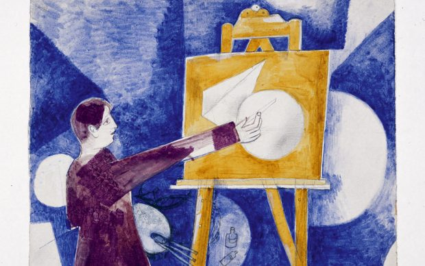 Marc Chagall, Self-Portrait with Easel, 1919, gouache on paper. Private Collection. Credit: Artwork © Artists Rights Society (ARS), New York / ADAGP, Paris