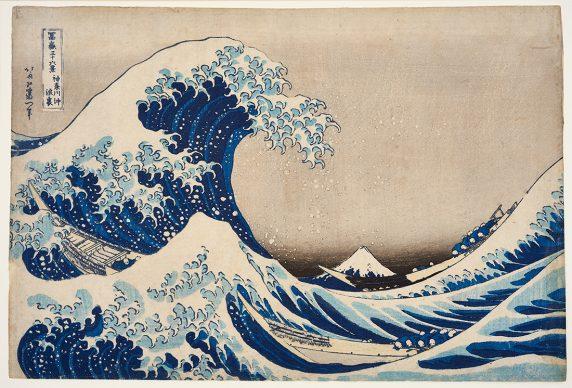 Kasushika Hokusai, 36 Ansichten des Berges Fuji: Unter der Welle bei Kanagawa, um 1830, MAK – Österreichisches Museum für angewandte Kunst/Gegenwartskunst, Wien © MAK/Georg Mayer