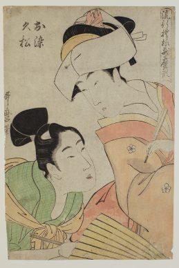 Kitagawa Utamaro, Elegante Personen im Stil Utamaros, um 1801, Privatbesitz, Wien