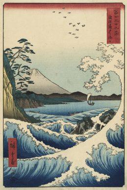 Utagawa Hiroshige,  Il mare di Satta nella provincia di Suruga, dalla serie Trentasei vedute del Fuji, 1858, quarto mese. Museum of Fine Arts, Boston - William Sturgis Bigelow Collection