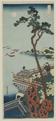 Katsushika Hokusai, Abe no Nakamaro, dalla serie Specchio dei Poeti Giapponesi e Cinesi, 1833 circa. Museum of Fine Arts, Boston - William Sturgis Bigelow Collection