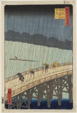 Utagawa Hiroshige, Ōhashi. Acquazzone ad Atake, dalla serie Cento vedute di luoghi celebri di Edo, 1857, Museum of Fine Arts, Boston - Nellie Parney Carter Collection-Bequest of Nellie Parney Carter