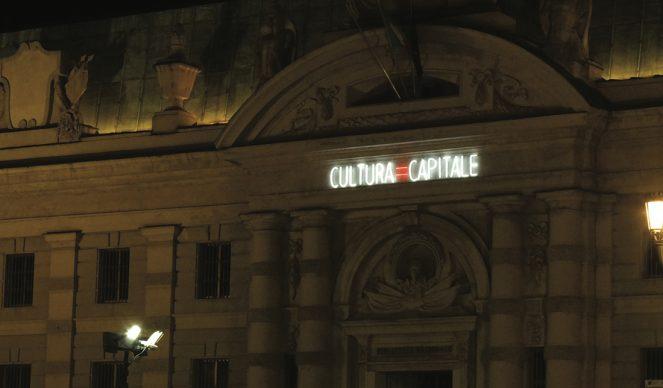 Torino, Luci d'Artista. Alfredo Jaar, Cultura=Capitale © www.comune.torino.it - foto di Max Chicco