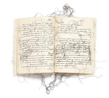 """Mostra """"Chi ha paura del disegno? Opere su carta del '900 italiano dalla Collezione Ramo"""" - Lai, Diario, 1979- Courtesy Comune di Milano"""