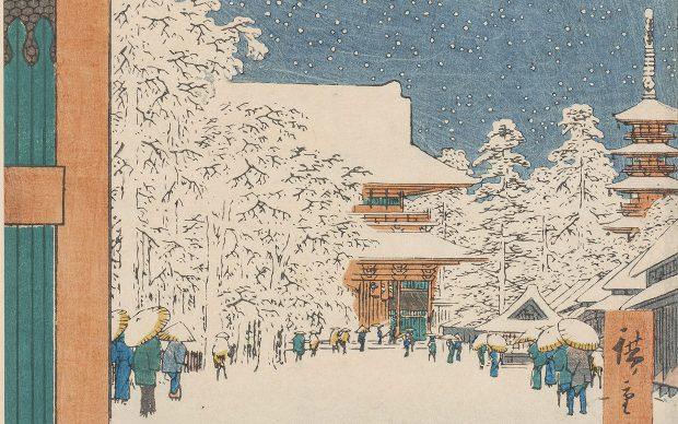 "Hiroshige Utagawa, ""Kinryuzan Temple at Asakusa"" From the series ""One hundred famous views of Edo"" Print Japan, 1856 Musée des Arts Décoratifs © MAD Paris / photo Jean Tholance"