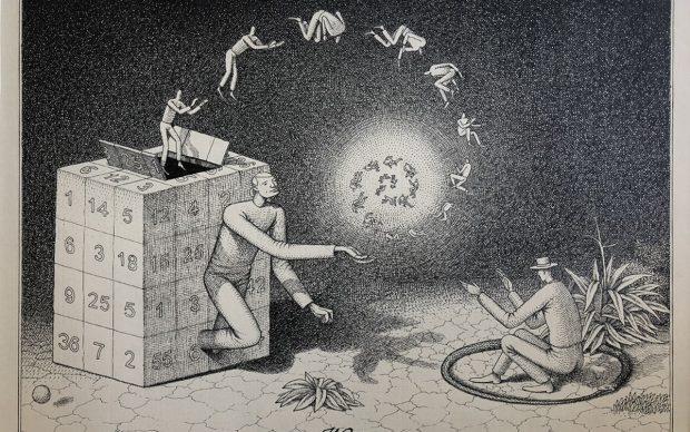 Vladimir Manzhos, Spiral of Life, 2017, ink on paper, 26,4x36,5 cm