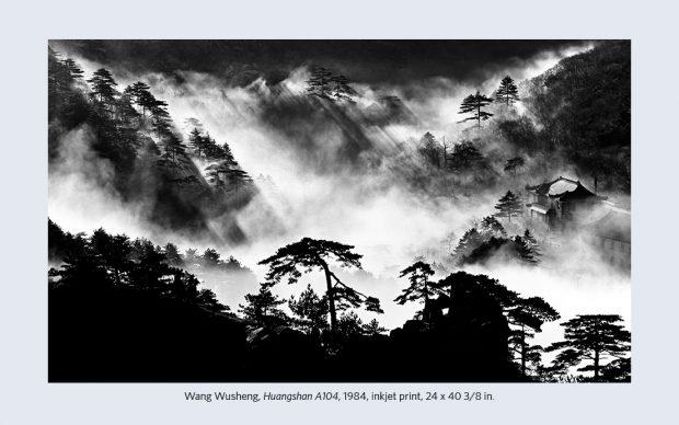Wang Wusheng, Huangshan A104, 1984