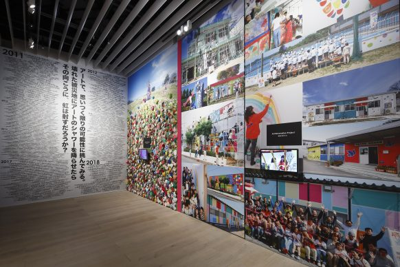 """Takahashi Masako (ARTS for HOPE),  It's Not What You CAN Do with Art But What You DO with Art,  2018. Collection of the artist. Installation view: """"Catastrophe and the Power of Art,"""" Mori Art Museum, Tokyo, 2018. Photo: Kioku Keizo. Photo courtesy: Mori Art Museum, Tokyo"""