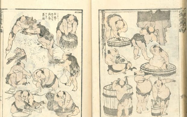 Katsushika Hokusai, The Rank and File Recharge Their Energy, da Sketches by Hokusai Vol.9.