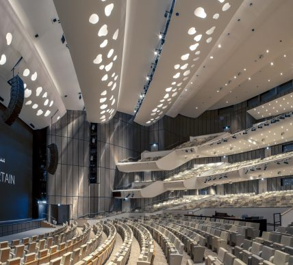 Arata Isozaki, Qatar National Convention Center, 2004-2011, Doha, Qatar - Photo courtesy of Hisao Suzuki