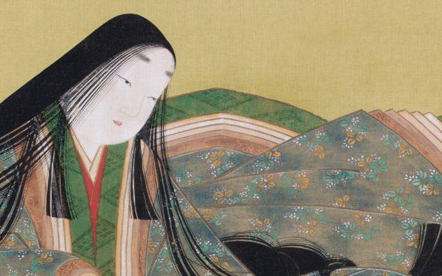 Genji Monogatari mostra MoMA New York