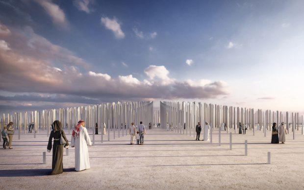 Oma Rem Koolhaas Ethar Honor Generosity Dubai Emirati Arabi