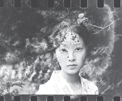 Dead Reality, 1977 ©Nobuyoshi Araki