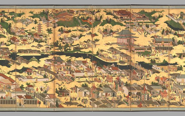 Kyoto, Scenes in and around the Capital, XVI secolo, Metropolitan Museum of Art, New York