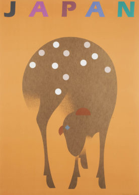 Ikko Tanaka, Japan, 1986. Collection Stedelijk Museum, Amsterdam