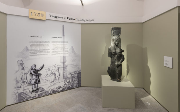 Sala con Iside, courtesy Museo Egizio, Torino