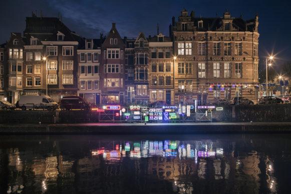Remind Euljiro Freedom by EON SLD. Amsterdam Light Festival 2019. Photo Copyright Janus van den Eijnden