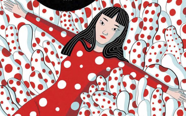 Elisa Macellari, Kusama. Ossessioni, passioni, arte, Centauria 2020, dettaglio della copertina