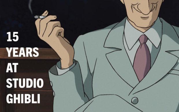 Steve Alpert, Sharing a House with the Never-Ending Man: 15 Years at Studio Ghibli, dettaglio della copertina