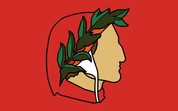 Dantedì, un dettaglio dell'immagine di promozione dell'iniziativa, fontehttps://www.miur.gov.it